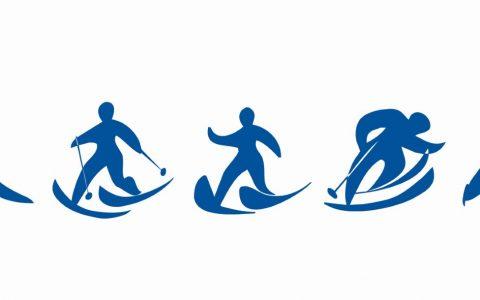 Les Jeux d'hiver 2019 sont à nos portes!