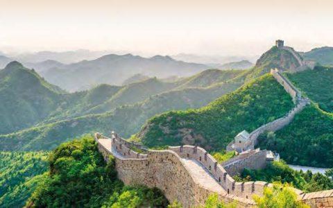 Chine envoûtante