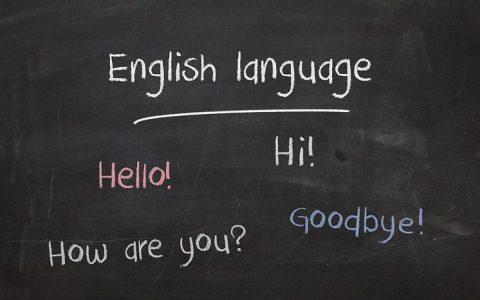 Ateliers de langue anglaise (les voyages)