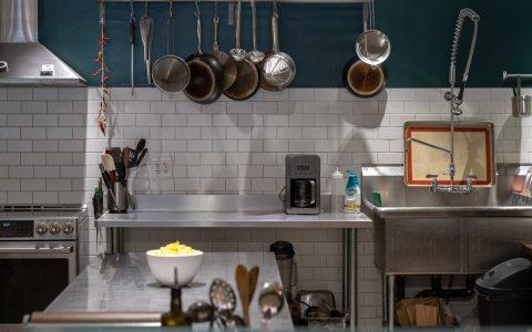Atelier de cuisine: À la découverte d'Israel