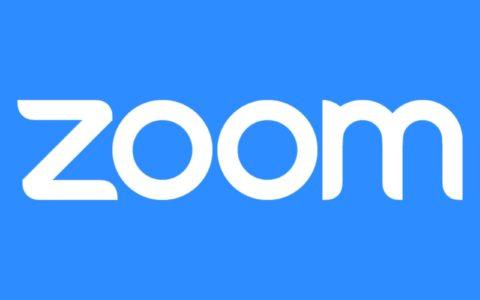 Cours d'informatique - Formation ZOOM pour organisateur